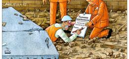 Имеет ли право организация самостоятельно без лицензии обучать своих работников по охране труда?