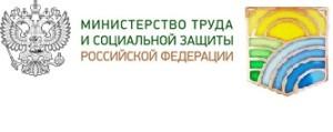 www.rosmintrud.ru
