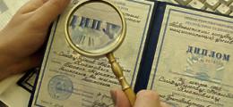 Специалист по охране труда: что важнее диплом или опыт?