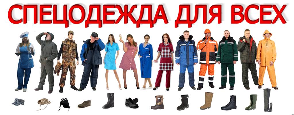 Novaya_kartinka_s_glavnoy